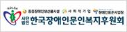 중증장애인생산품시설/인쇄물제작